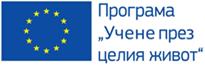 LLProgramme-logo