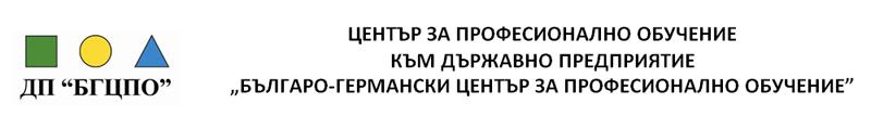 dp-bgcpo-header